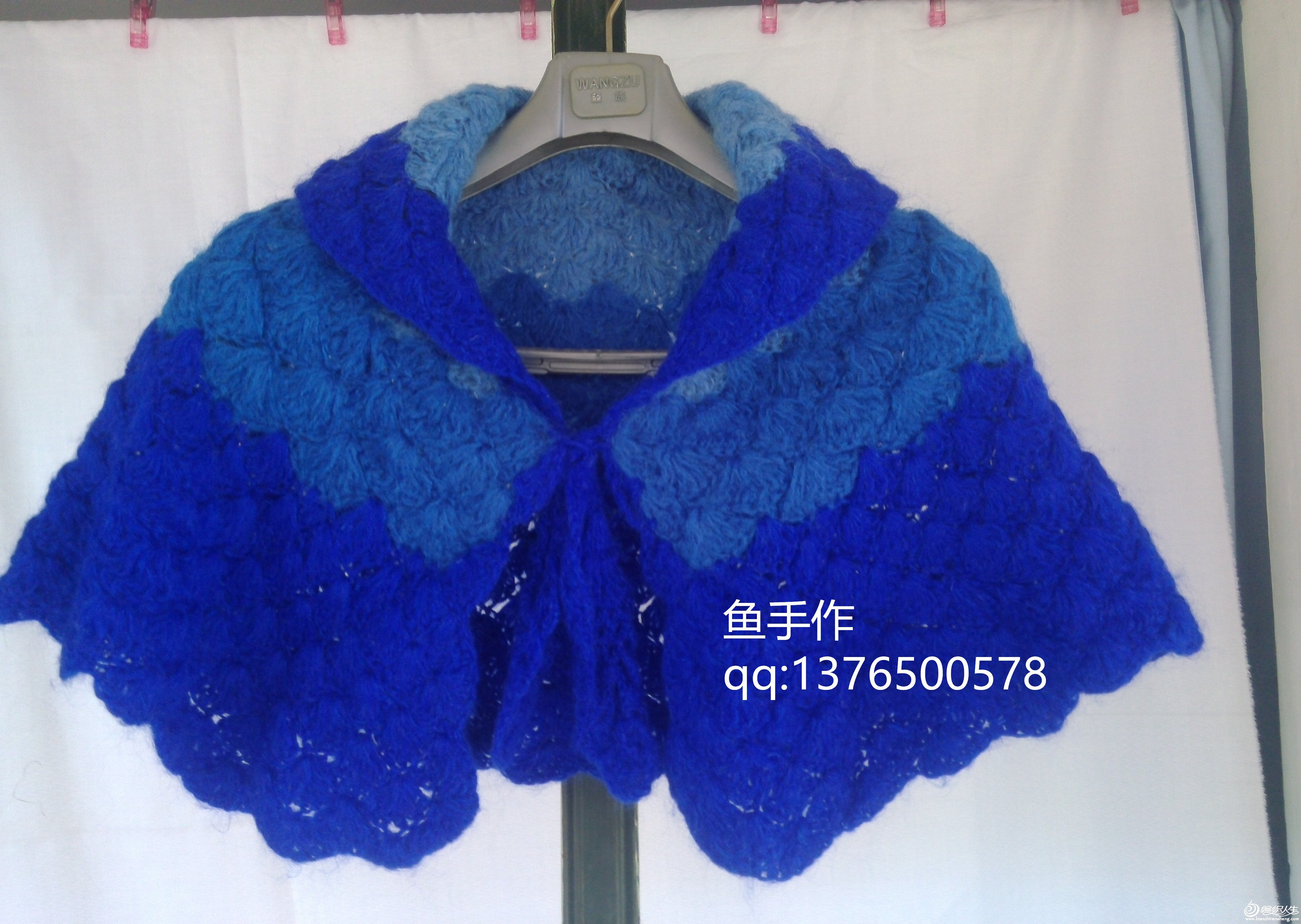 马海毛,深深浅浅的蓝