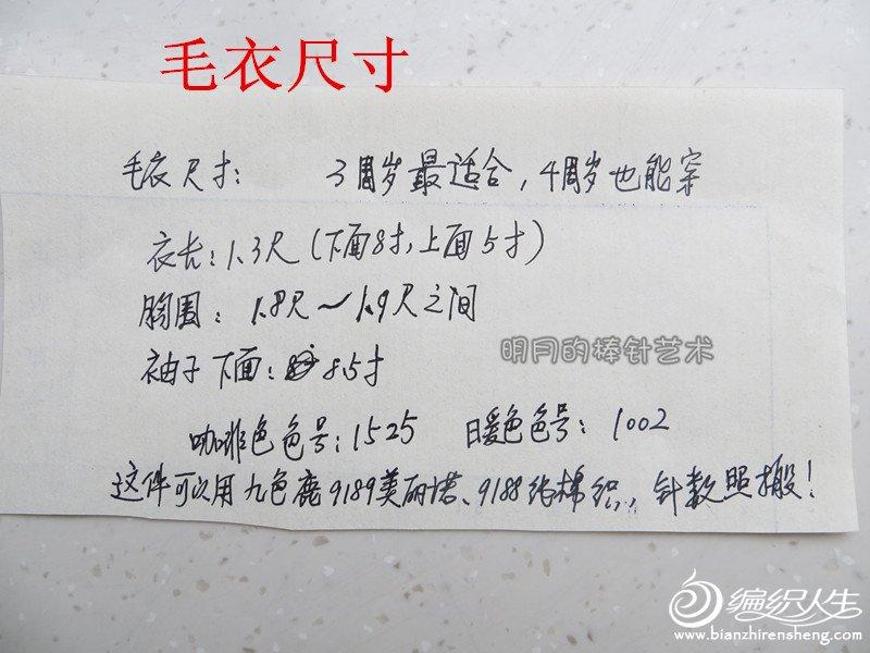 IMG_9352_副本.jpg