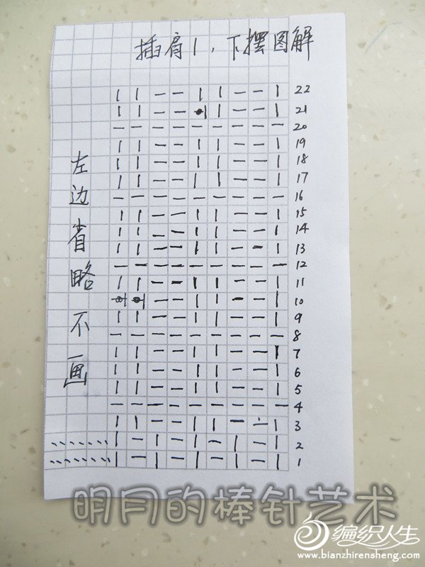 IMG_9199_副本.jpg