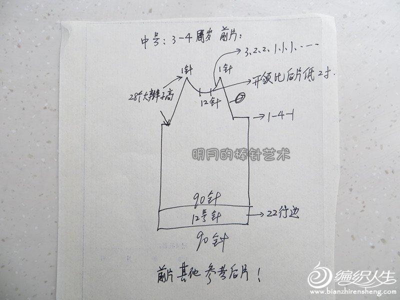 IMG_9359_副本.jpg