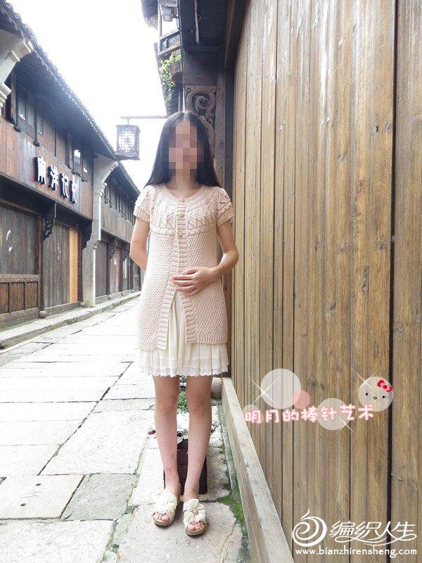 IMG_1206_副本.jpg