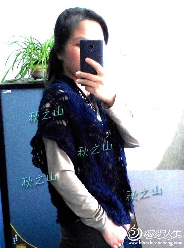 IMG_20140924_094315.jpg
