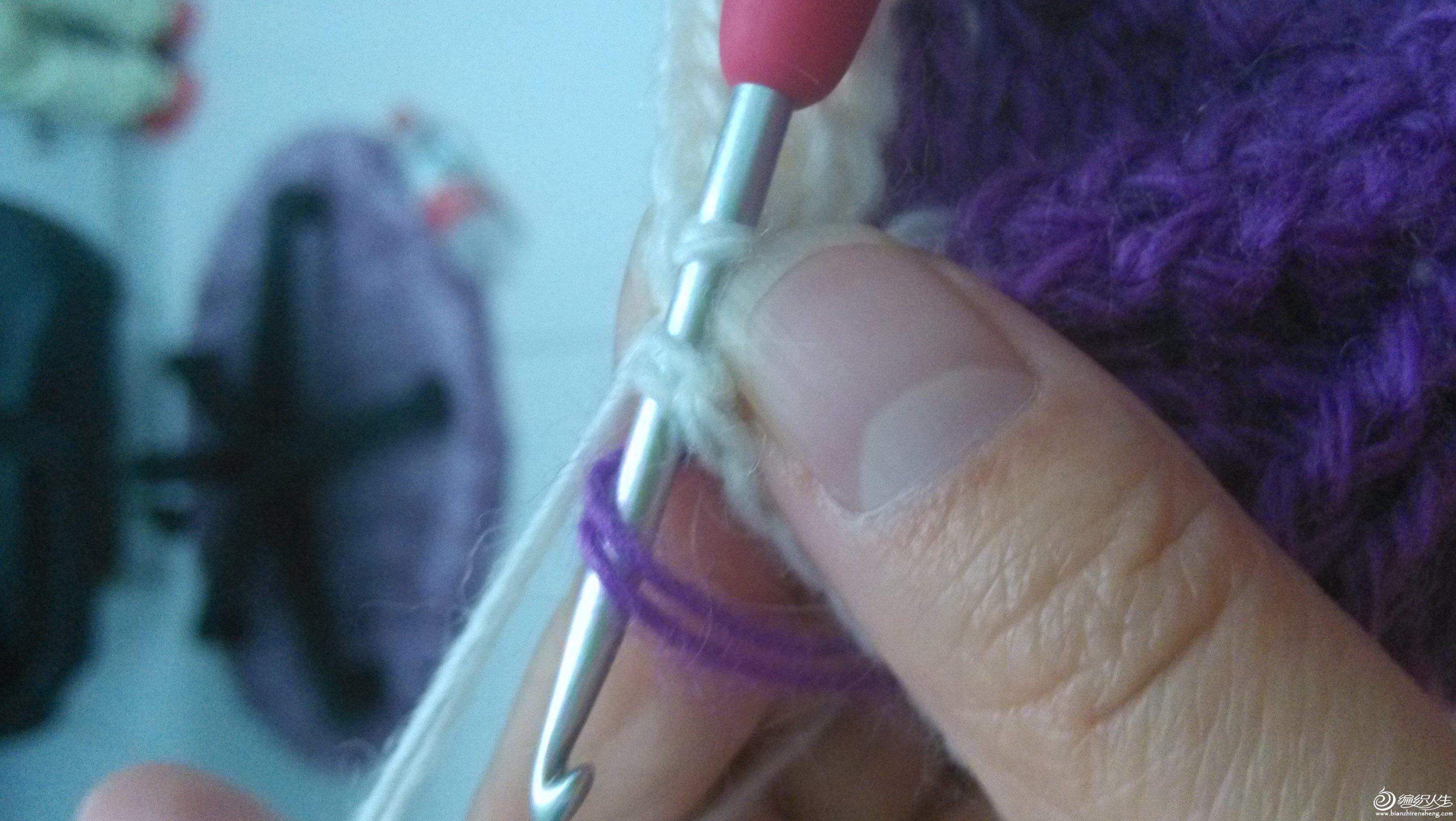 外钩插针时候把紫色线挂到针上