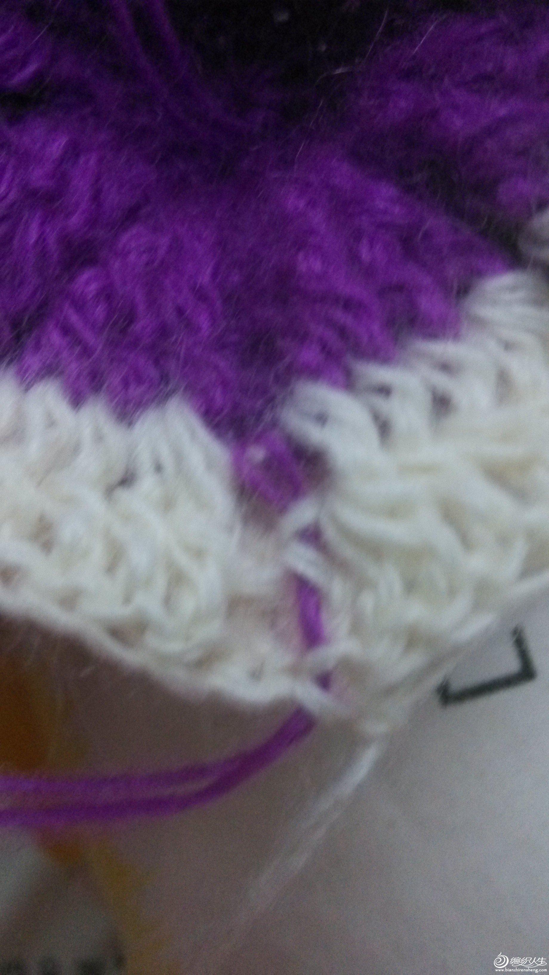 钩了几行白色了,看看后面紫色线都压在里面