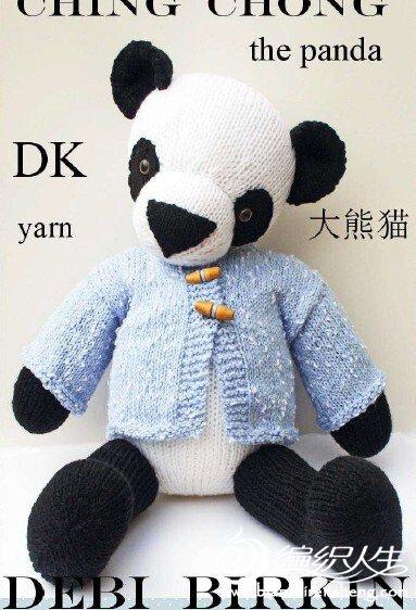 棒针熊猫.jpg