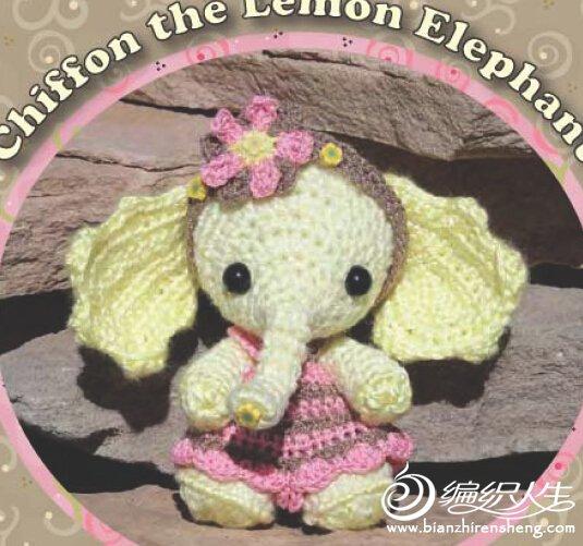 柠檬小象.jpg