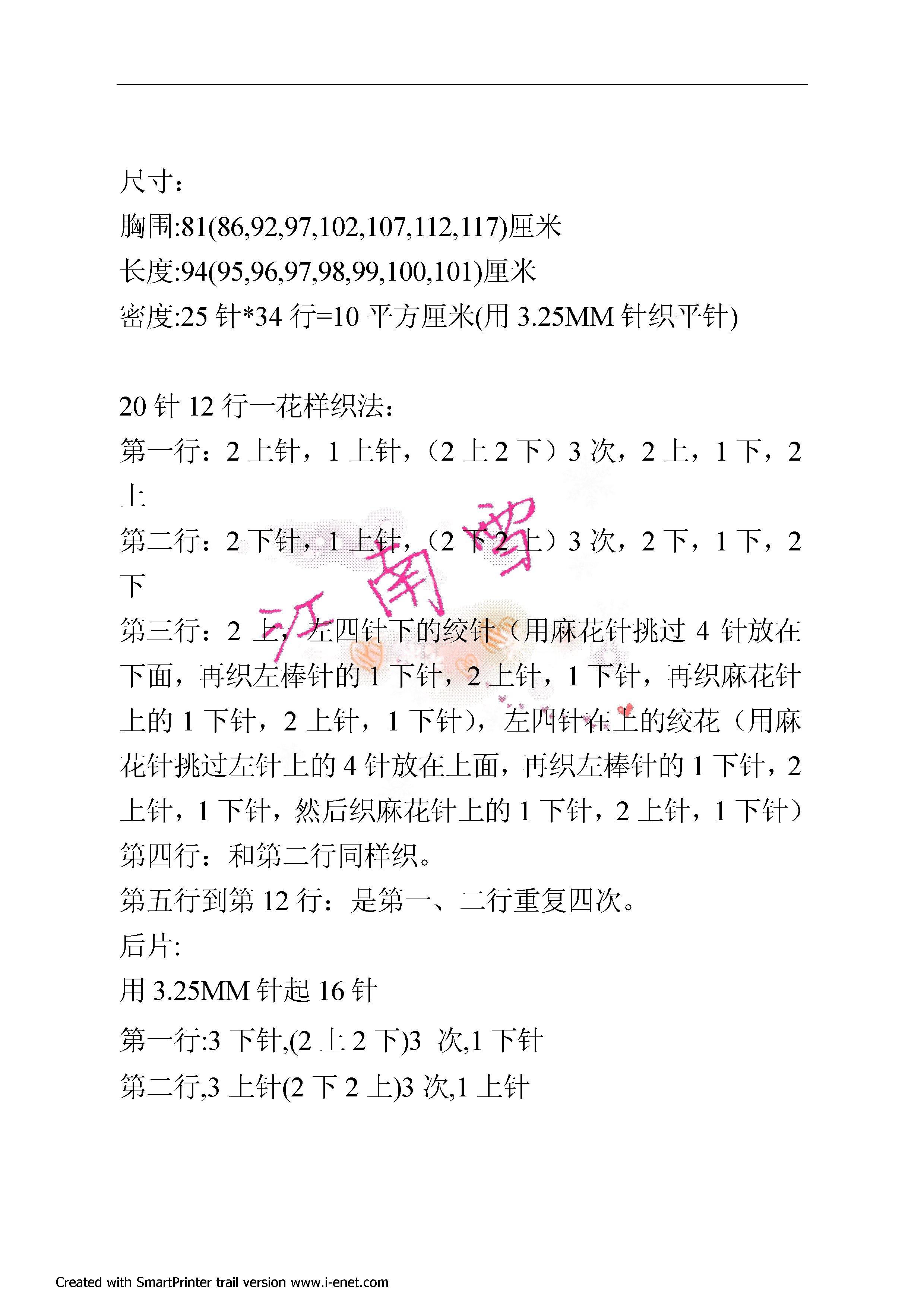 粉色(2).jpg