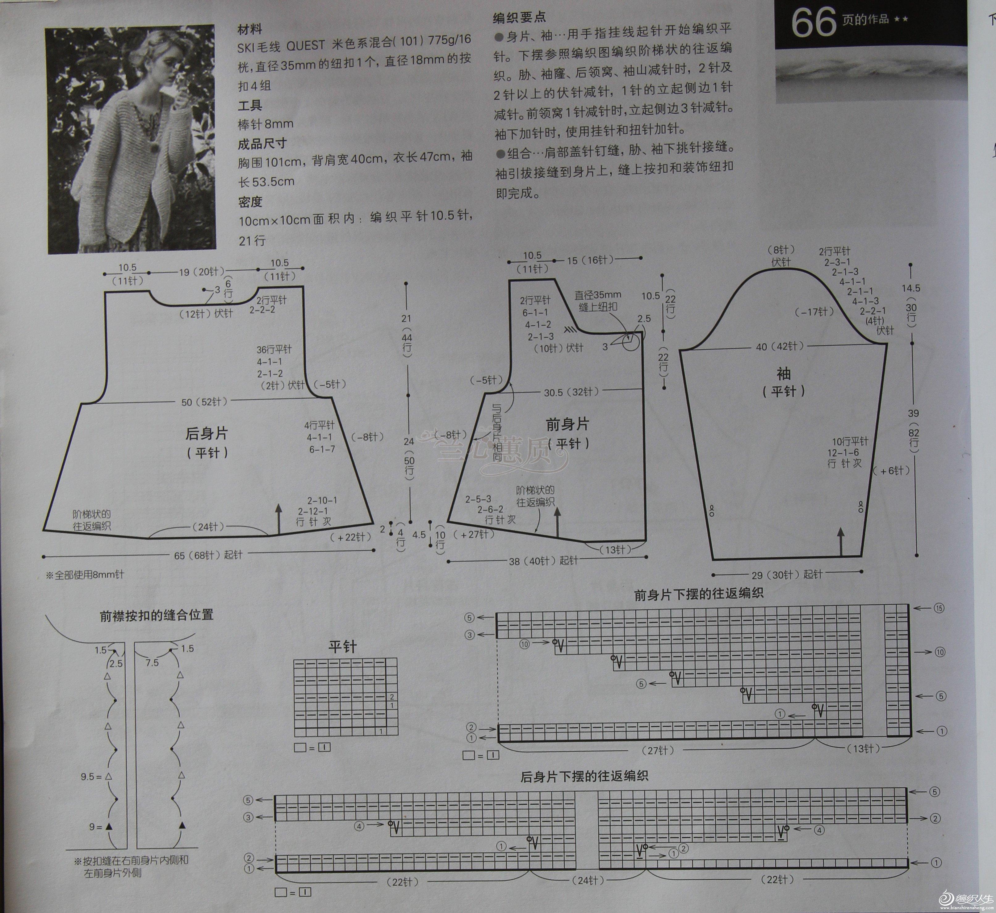 IMG_1043_副本.jpg