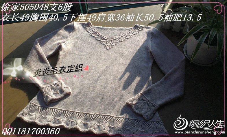 QQ图片20141025160619_副本_副本.jpg