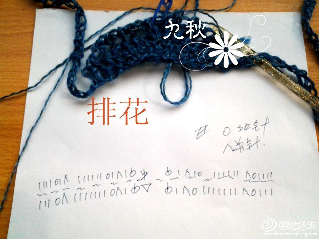 20141107_123350_副本.jpg