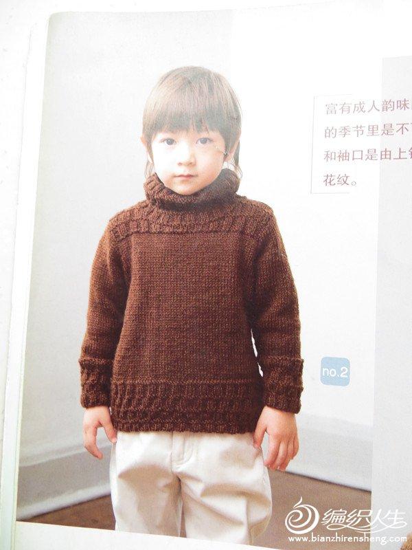 IMG_3995_副本.jpg