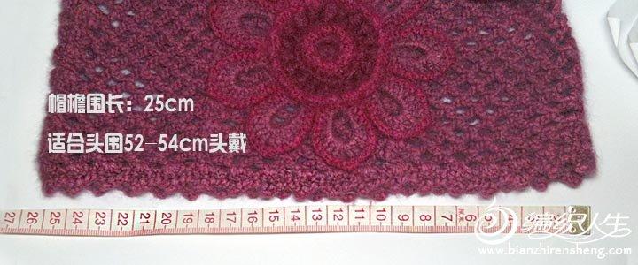 镂空花朵秋冬紫红色三色羊绒毛线手工编织时尚女帽