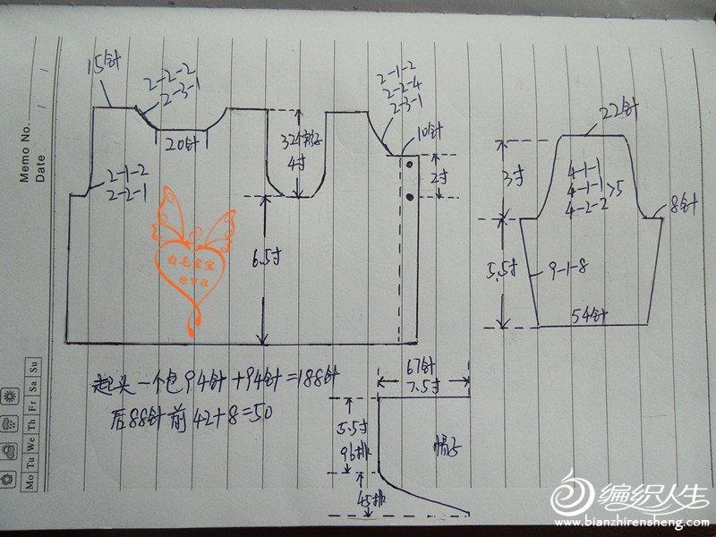 SDC16040_副本.jpg