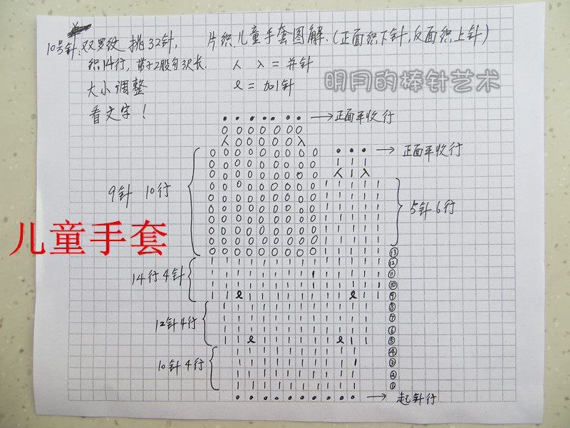 IMG_4841_副本.jpg