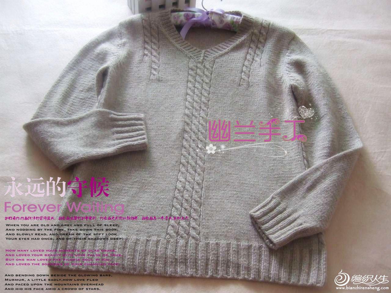 DSCF2476-1280_副本.jpg