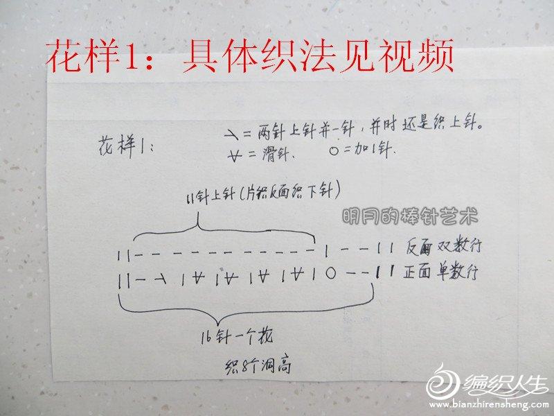照片 064_副本.jpg