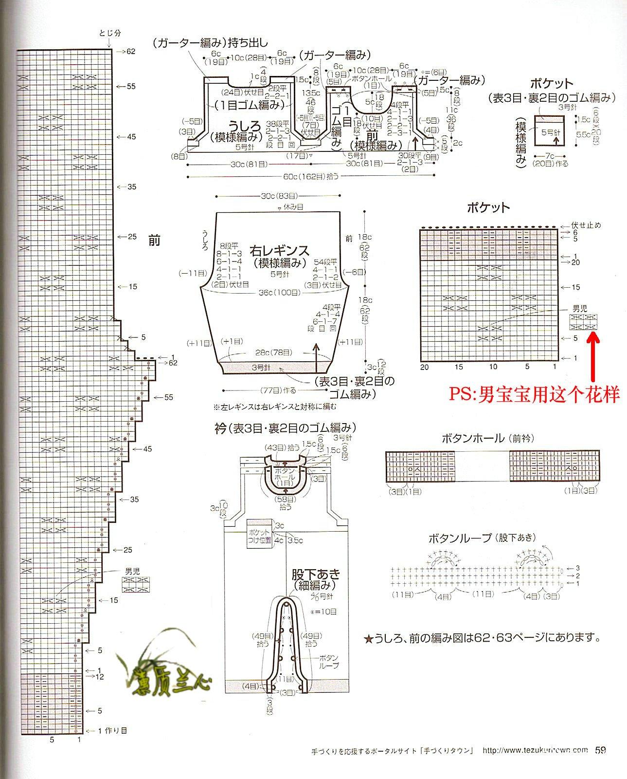 连体衣9-2_副本.jpg