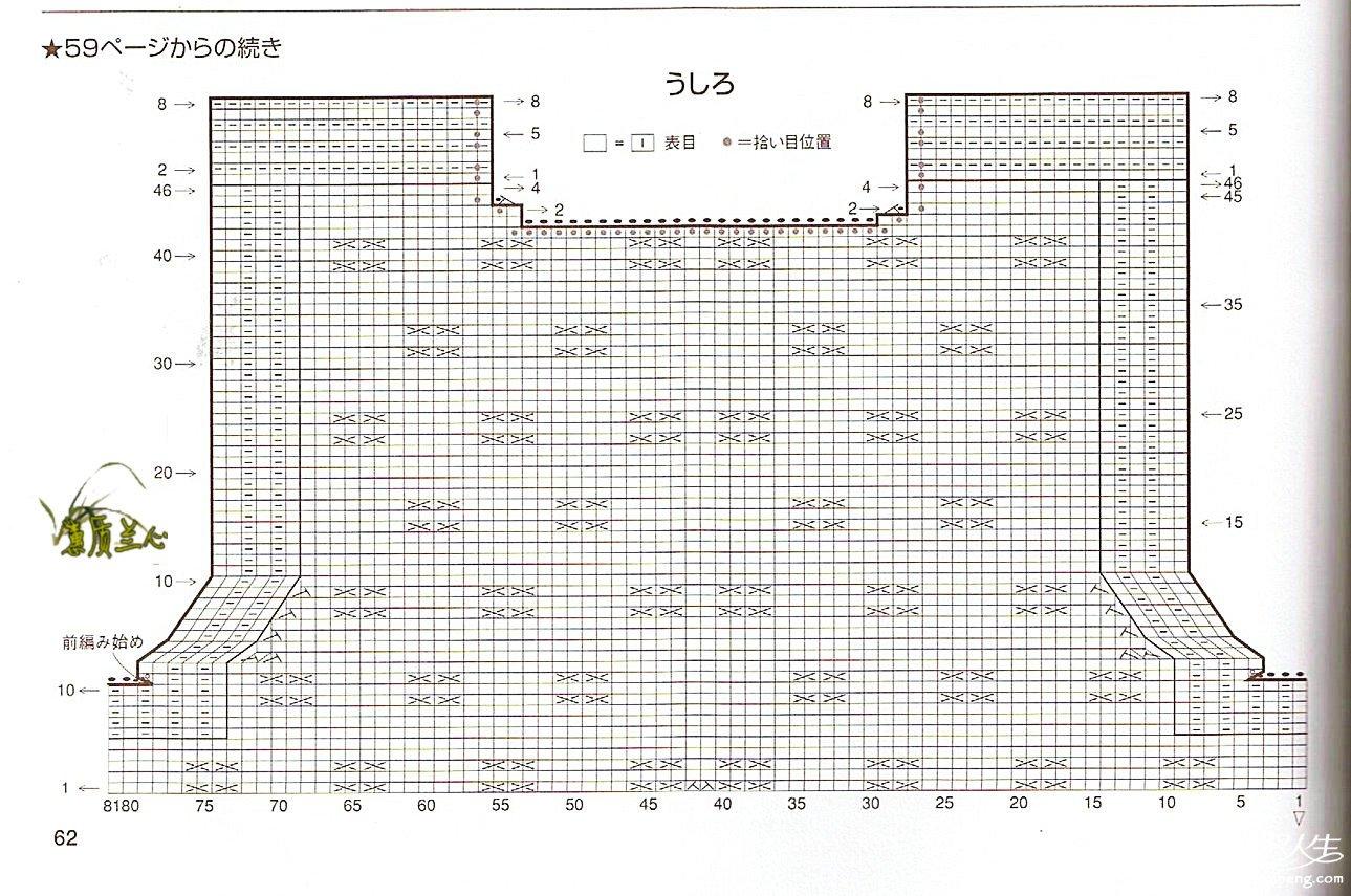 连体衣9-4.jpg