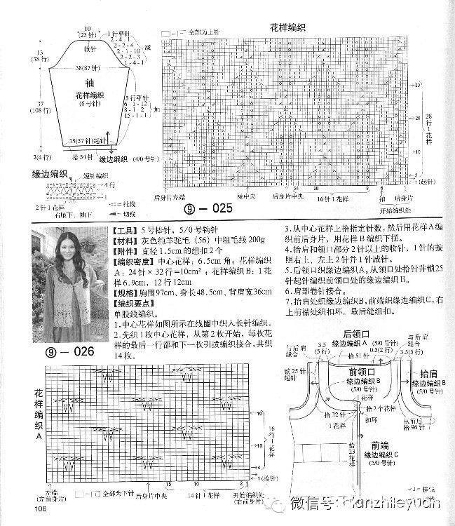 Photo_2015012011444808JQ.JPG