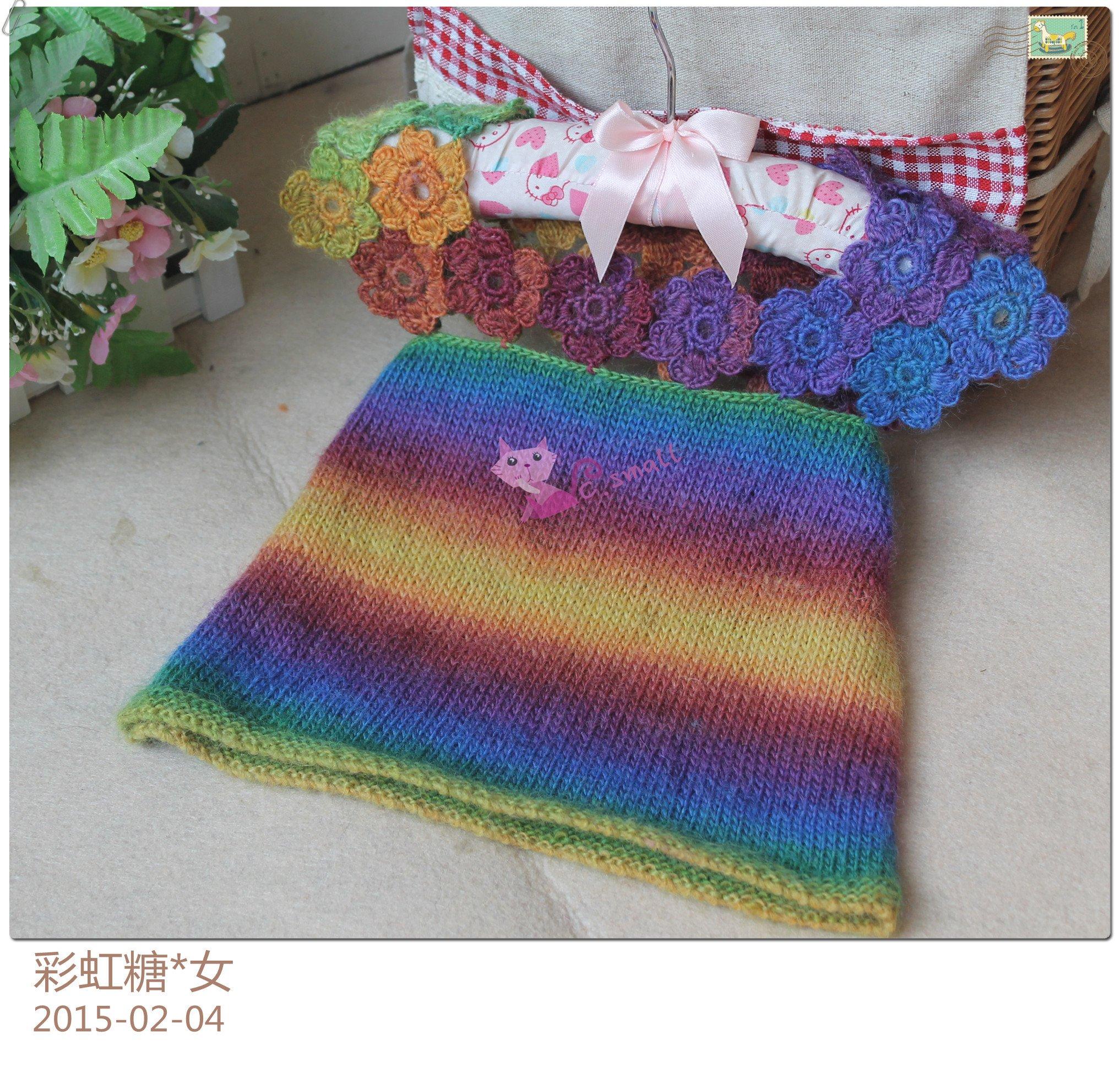 彩虹3.jpg