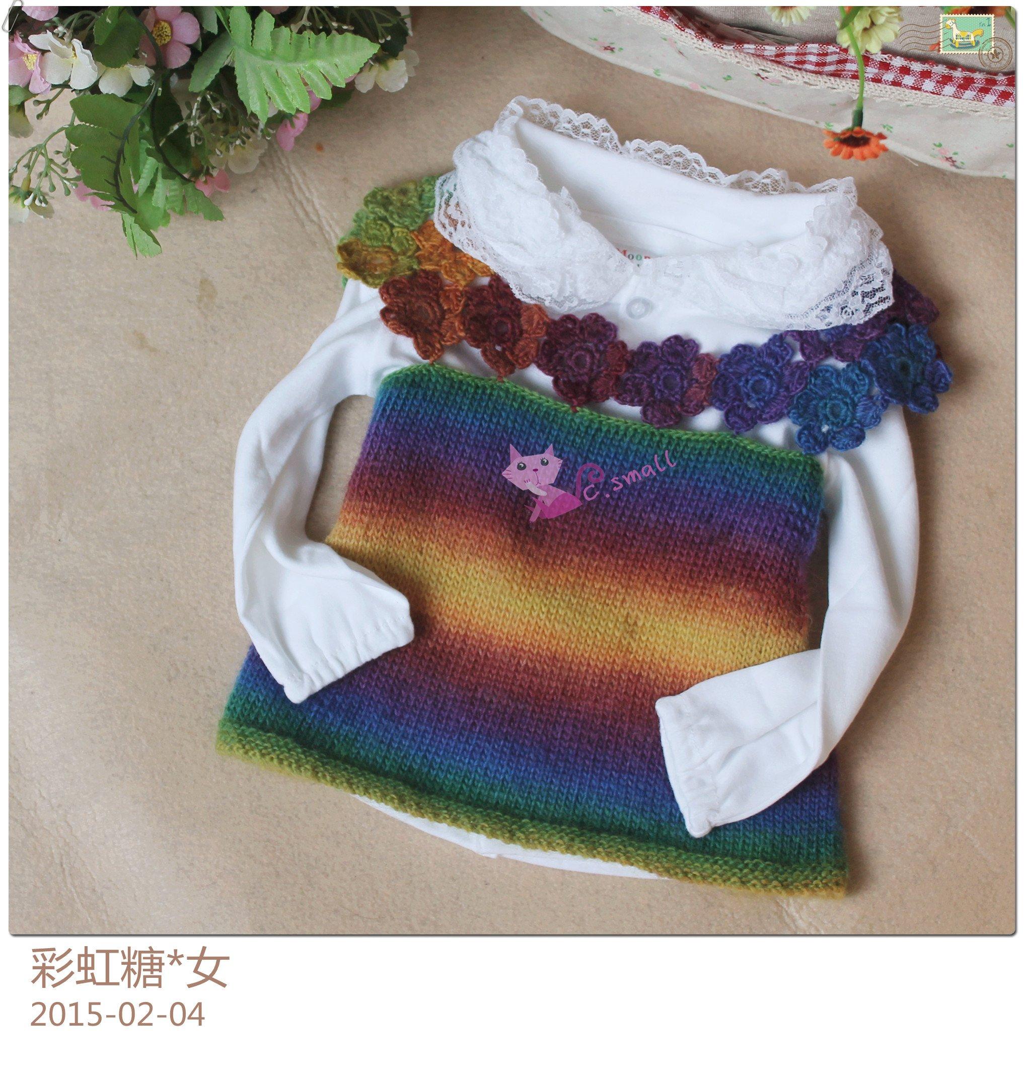 彩虹4.jpg