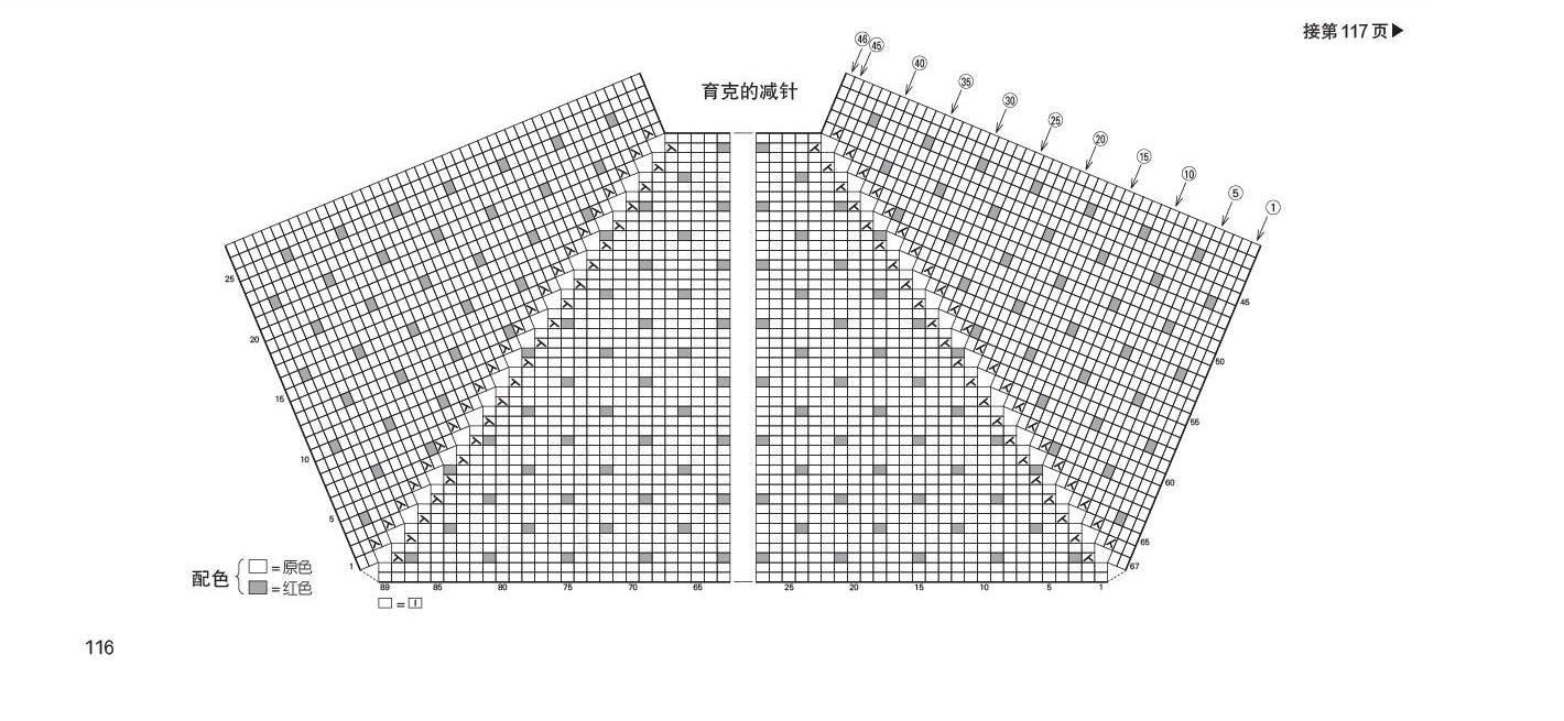 毛线球12内文-116_conew1.jpg