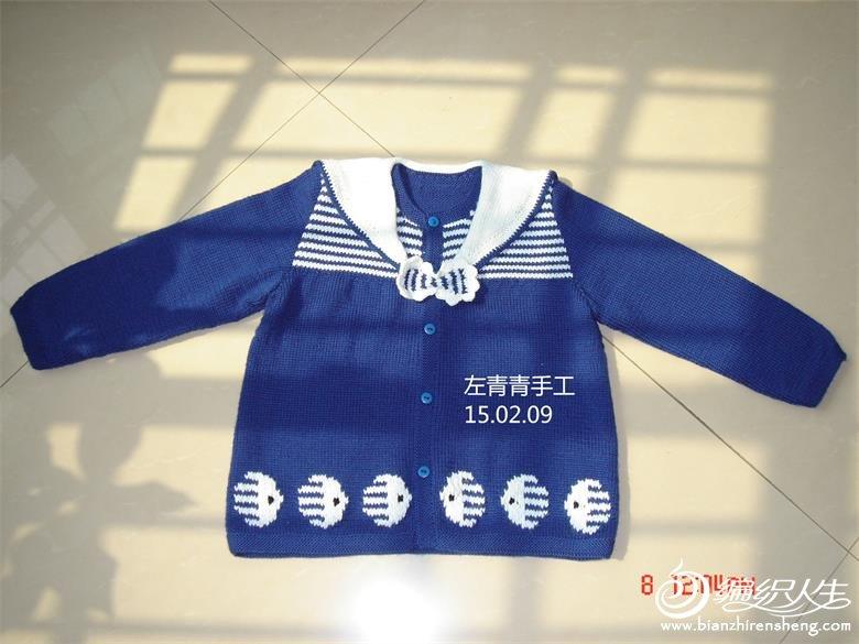 自由海军衫正--3.jpg
