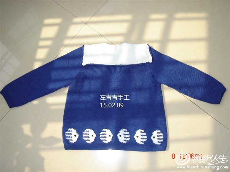 自由海军衫反-3.jpg