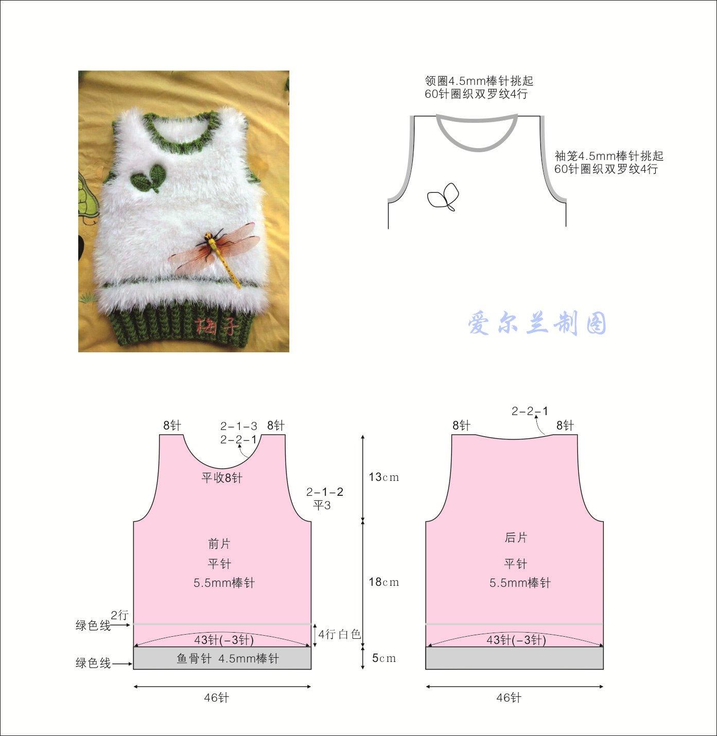 仿皮草背心_副本.jpg