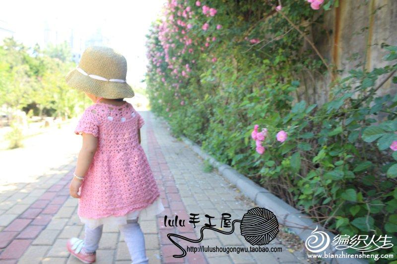 IMG_8048副本.jpg