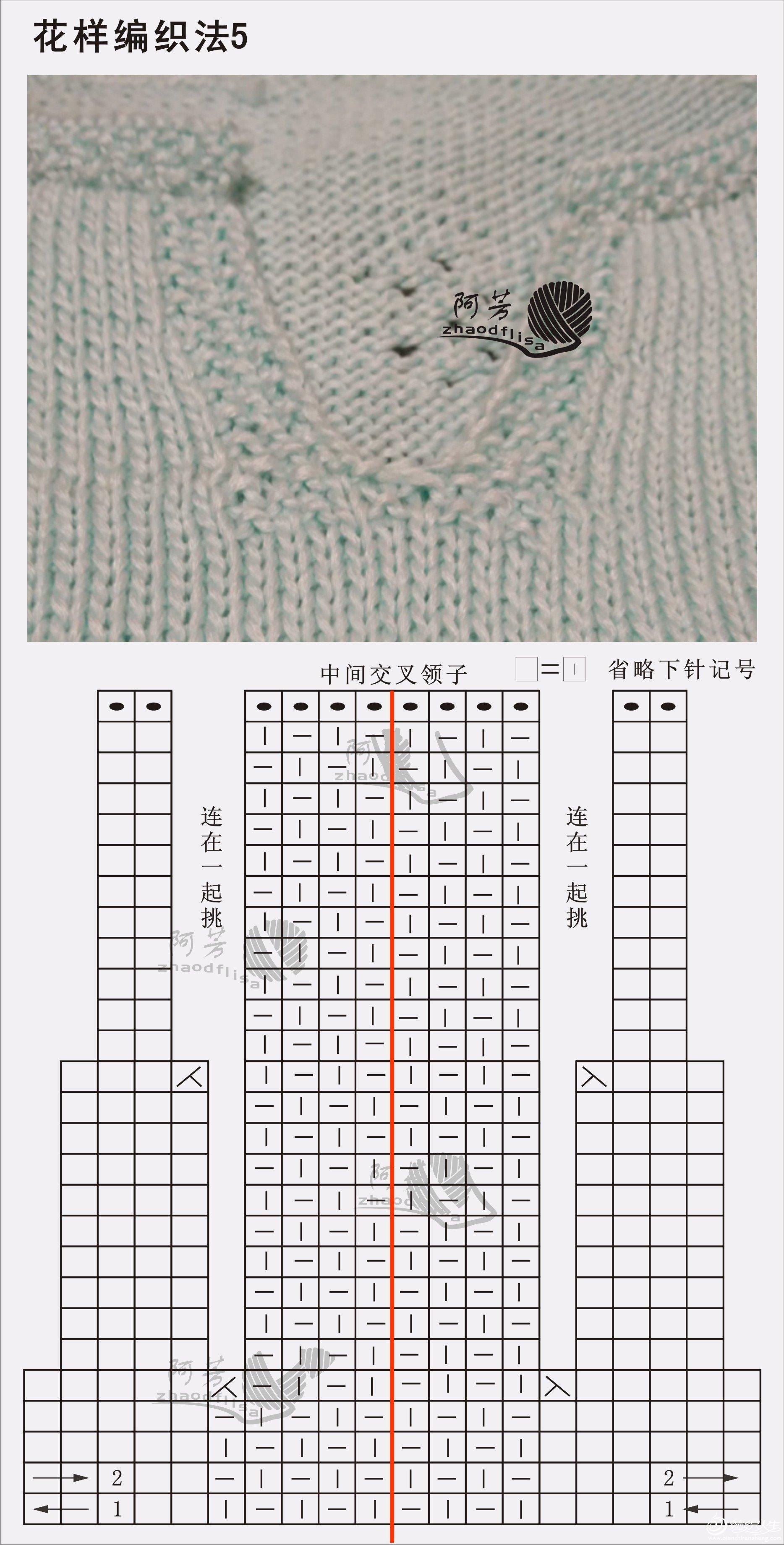 编织花样5.jpg