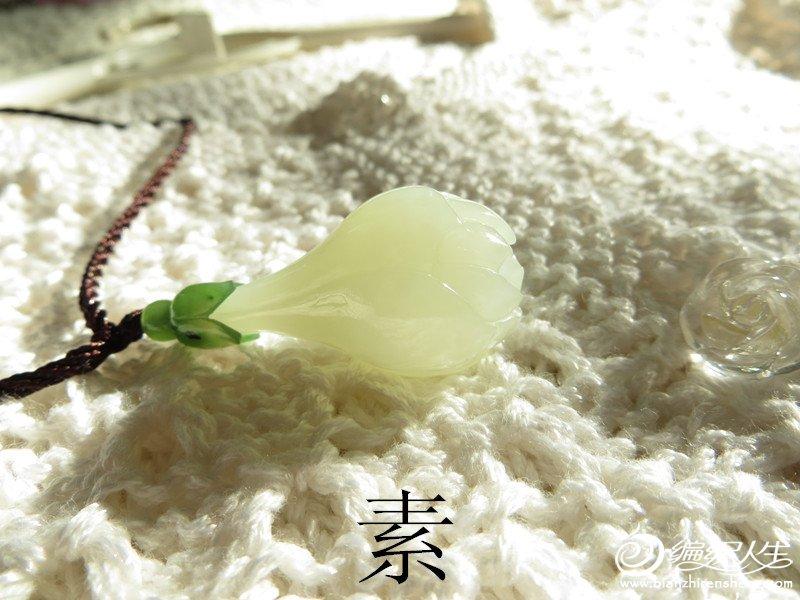 IMG_9739_副本.jpg