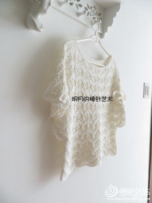 IMG_9763_副本.jpg
