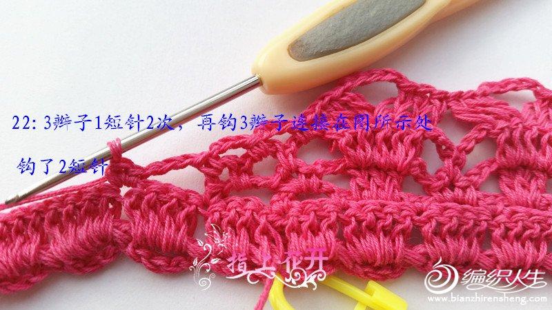 095533tocbq6qw3spv3vfl.jpg