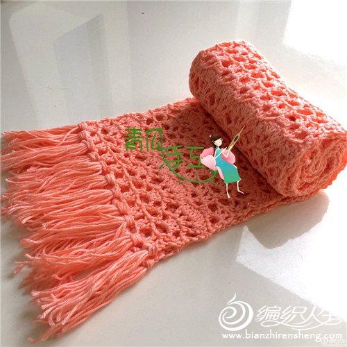 围巾1550766.jpg