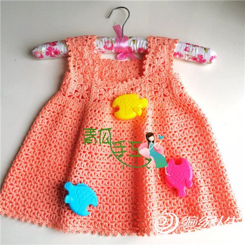 裙子1550754.jpg
