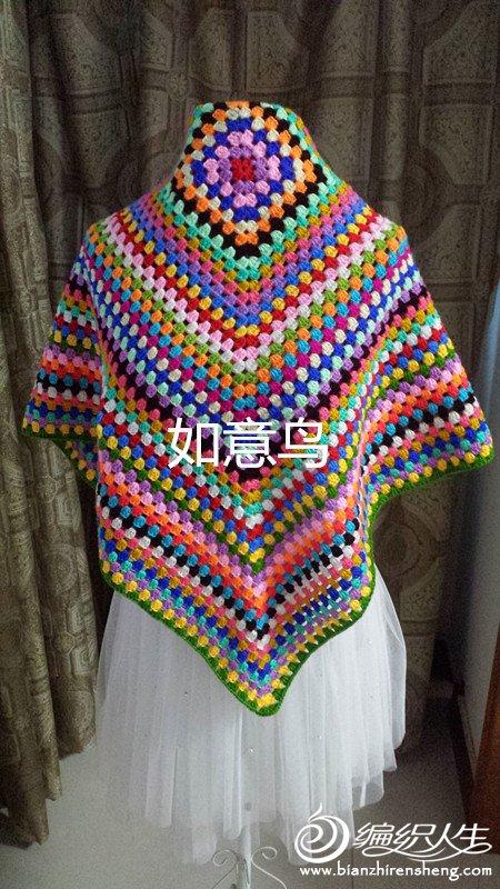 彩虹7.jpg