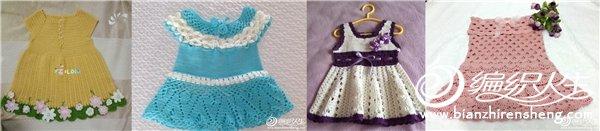 7连衣裙.jpg