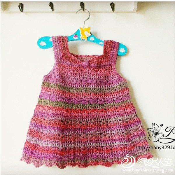 裙子有解1552815.jpg