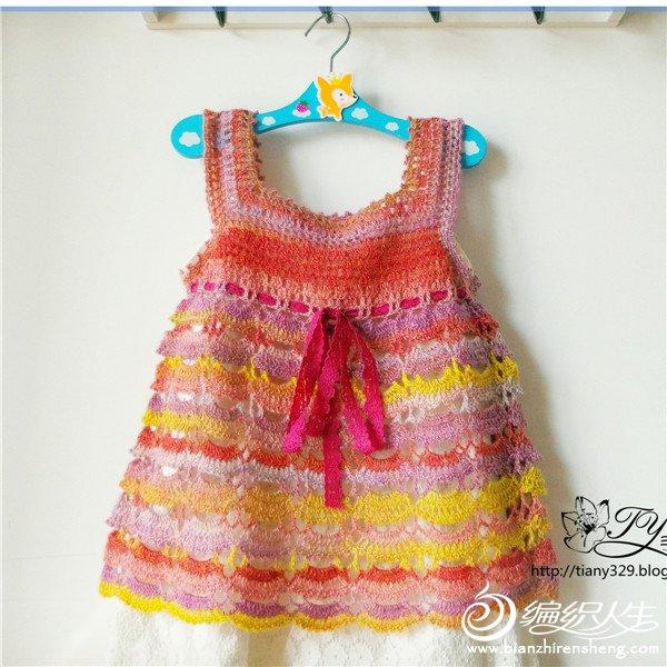 裙子有解1552863.jpg