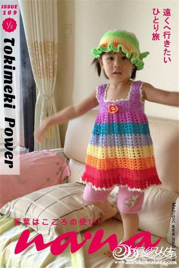裙子有解1554666.jpg