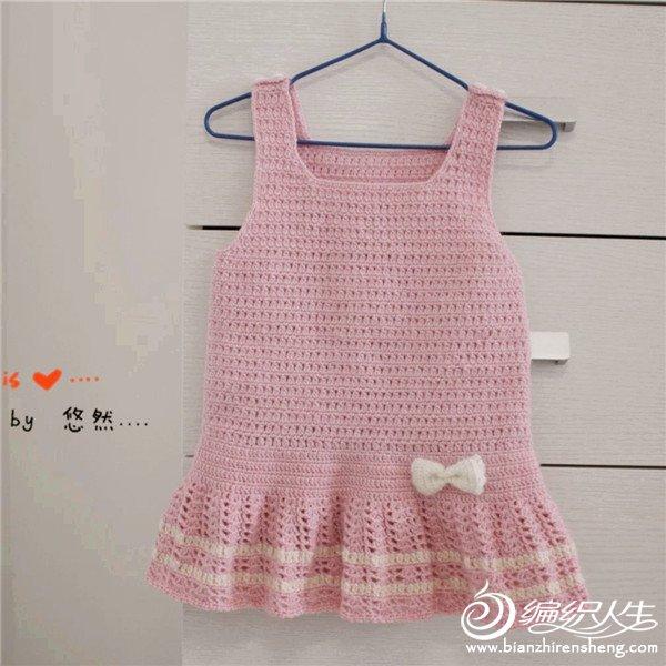裙子有解1555414.jpg