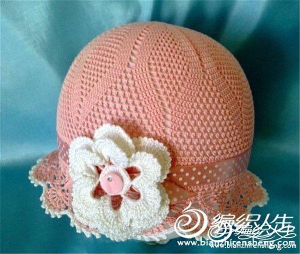 帽子有解1538508.jpg