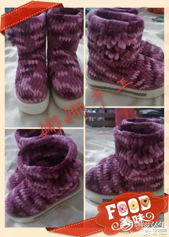 菊花短靴.jpg