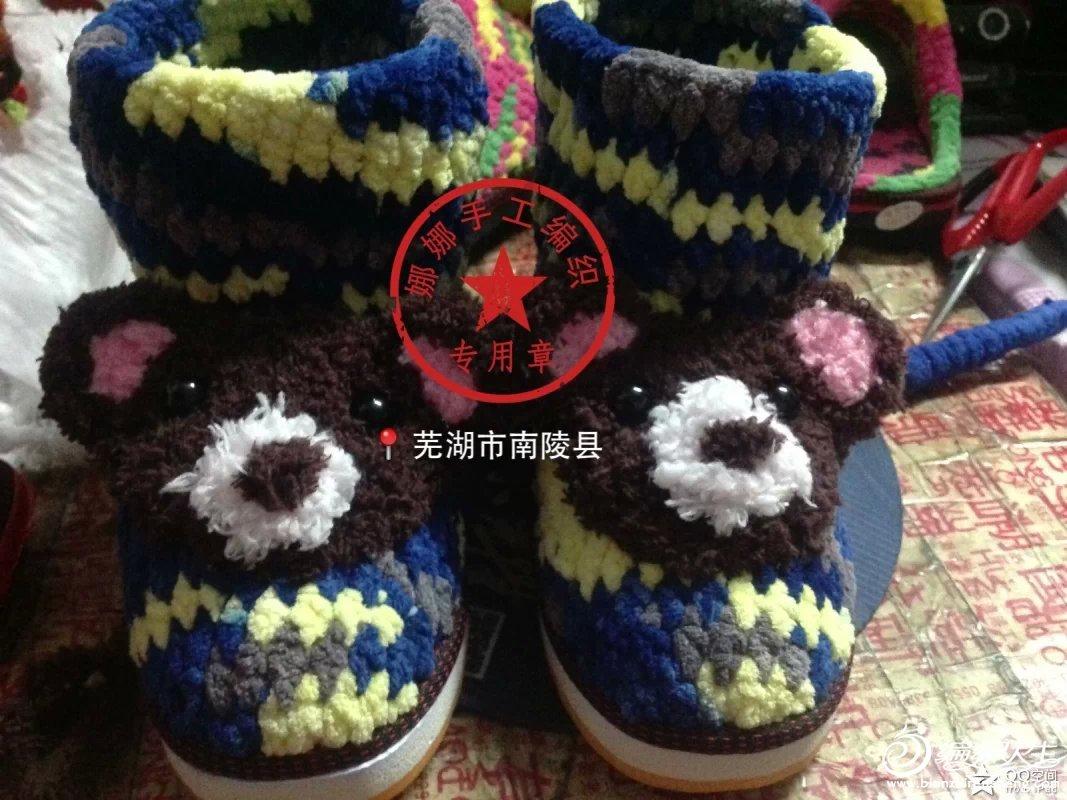男童小熊靴子.jpg