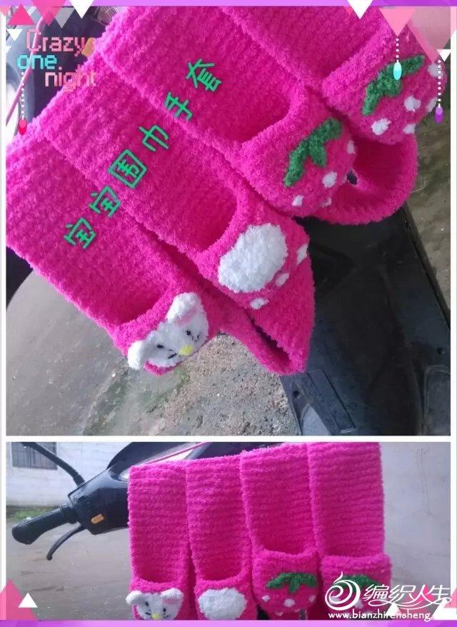 手套围巾.jpg