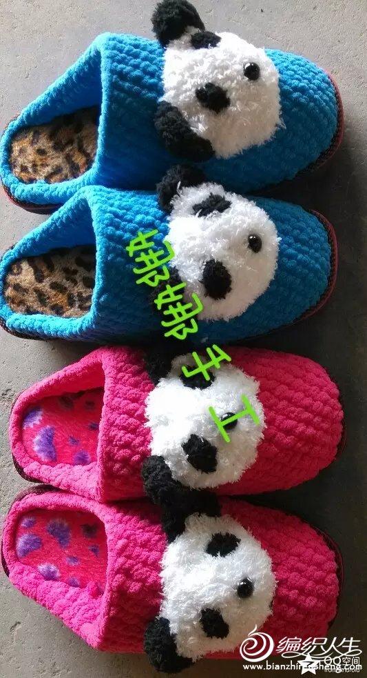 熊猫情侣拖鞋.jpg