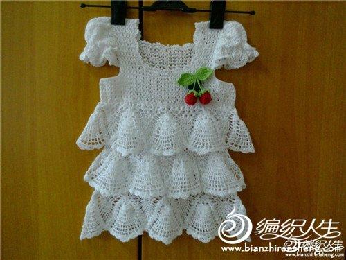 裙子有解1576545.jpg