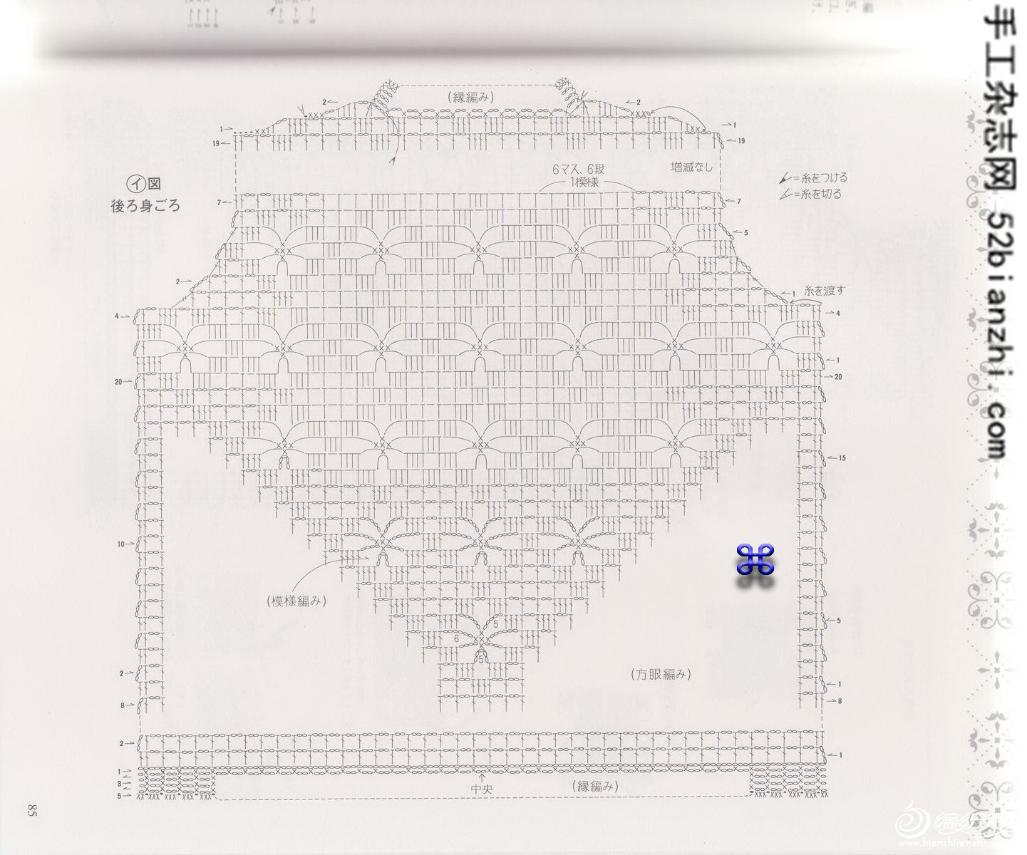 52bianzhi.com (86).jpg