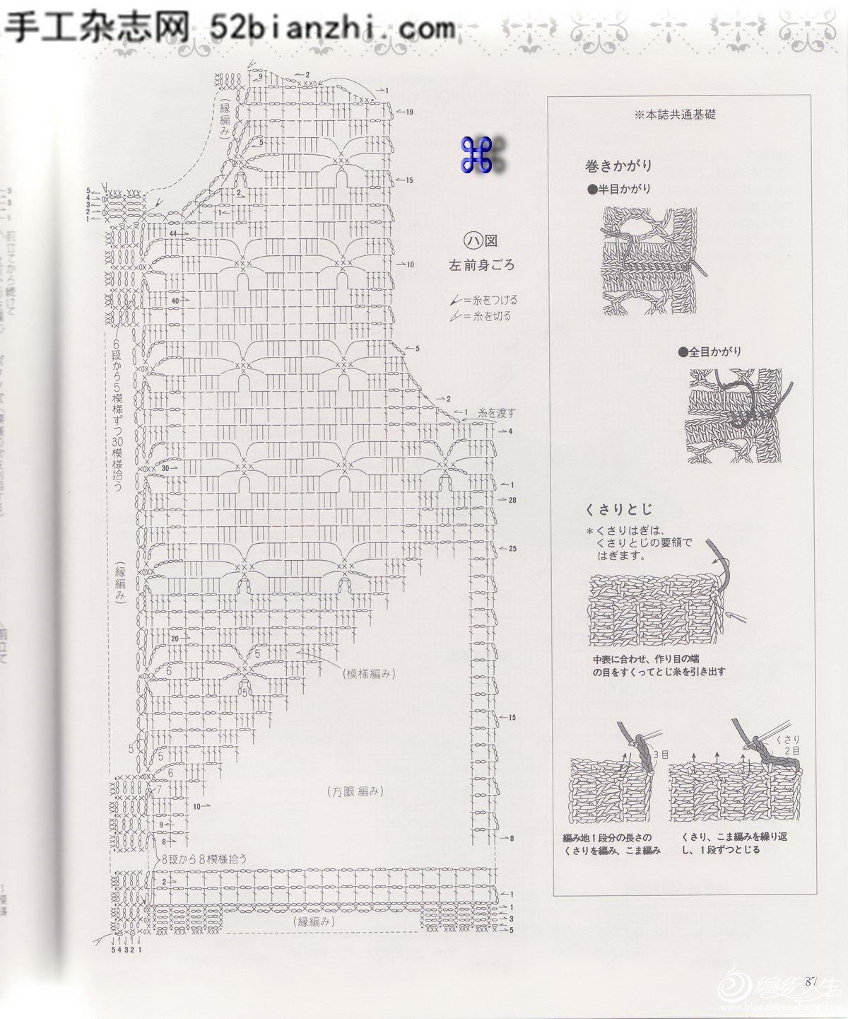 52bianzhi.com (88).jpg